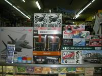 2018年8月12日の入荷品 - 模型の国トヤマの店主日記 (宮崎県宮崎市)