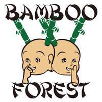 コチラのブログについて。 - bambooforest blog