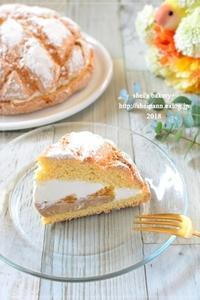 オレンジのパン・コンプレ - *sheipann cafe*