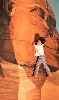 高尾山やまフェスTAKAO599祭~ケーブルカー~さる園~トリックアート美術館~極楽湯 - La Dolce Vita 1/2