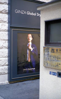 東京スナップ #336 - 心のカメラ  〜 more tomorrow than today ...