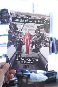 Ordinary fits BALL PANTS BEIGE - 【Tapir Diary】神戸のセレクトショップ『タピア』のブログです