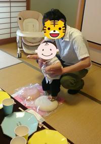 孫ちゃん1歳誕生日お祝い 餅踏み - チェリーちゃんねる  第2章
