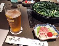 【八起庵】夫が食べた鶏すき【横浜高島屋】 - お散歩アルバム・・磯菊の頃
