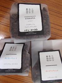 買出し3種 - aoko memo