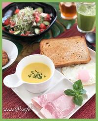 火を使わない!Vol.3 カボチャの冷製スープ - aiai @cafe