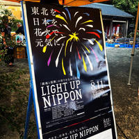 夏祭り - 子どもの本の店 竹とんぼ