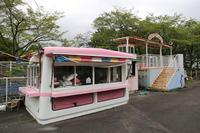 ■HのO高原(静岡県)その8 - ポンチハンター2.0