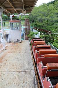 ■HのO高原(静岡県)その9 - ポンチハンター2.0