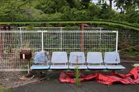 ■HのO高原(静岡県)その10 - ポンチハンター2.0