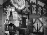 大正煎餅 - お寺や神社、古い町並み、鉄道、他色々の写真ブログ