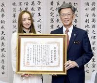安室奈美恵さんのコメント - 隊長ブログ
