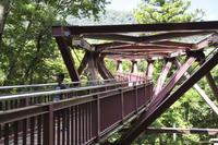 「あやとり橋」 - hal@kyoto