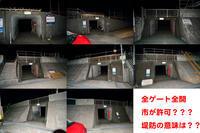 緊急花火なら住民の安全は無視出来る? - LUZの熊野古道案内