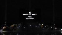40th アニバーサリーLOVESスペシャルナイト - aws0607の写真コーナー