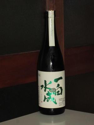 日本酒感想  一白水成 Sunday Back Nine 純米吟醸 - 雑記。