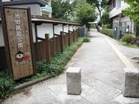 池田、街ぶら - y's 通信 ~季節を彩る風物詩~