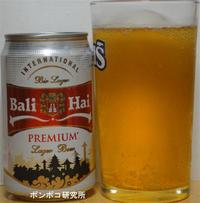 Bali Hai Premium - ポンポコ研究所(アジアのお酒)