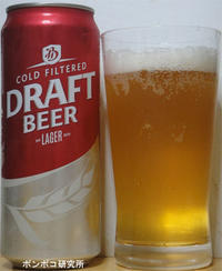 Bali Hai Draft Beer - ポンポコ研究所(アジアのお酒)