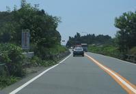 東日本大震災から、7年5ヶ月。(Ⅱ) - タビノイロドリ