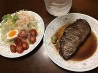 今日はニクと野菜。(ダイエット強化週間) - よく飲むオバチャン☆本日のメニュー