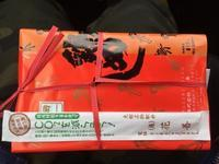 あ、きた。「いぬ年」。 冬の秋田もふもふツアー その24 シネマパラダイス御成座 - りきの毎日
