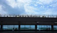 広島空港にて - できる限り心をこめて・・Ⅲ