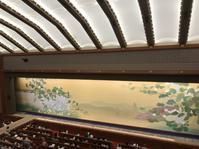 歌舞伎座  座席メモ - 歌舞伎と神社メモ