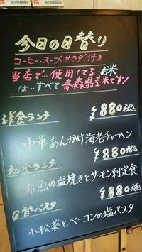 赤~いりんご - 炭酸マニア Vol.3