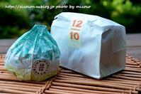 JUNIBUN BAKERY - 森の中でパンを楽しむ