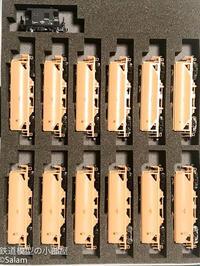 KATO 8016 ホキ2200 車番変更 - 鉄道模型の小部屋