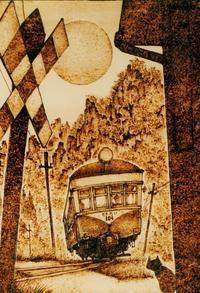 トレインアート 無題 耶馬溪線にて、 - 鉄道少年の日々