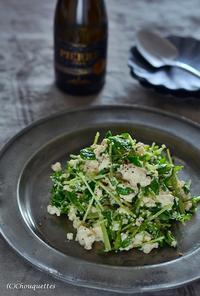 豆腐と豆苗のナルム風サラダ - Chouquettes