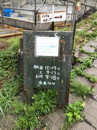 札幌軟石釜で焼くパン!カフェスロープさん - 横浜パン教室tocotoco〜ワンランク上のパン作り〜