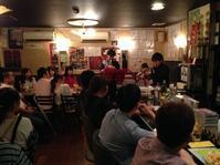 8月10日(金)「TRUMPET NIGHT」宝島LIVE - 吹奏楽酒場「宝島。」の日々