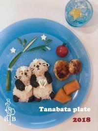 Tanabata plate 2018 - Rainbow Bakery