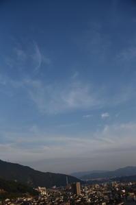 空です。 - (=^・^=)の部屋 写真館