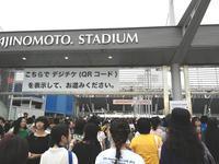 NEWS 15周年ライブ 味スタ 2日目 - 写真の記憶