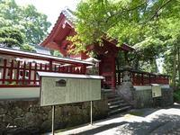 安心院9妻垣神社本来の玉依姫祭祀に戻った - ひもろぎ逍遥
