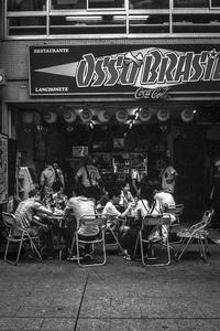ブラジル食堂に集う人々 - Silver Oblivion