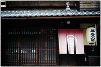 散歩中京区辺り - Hare's Photolog