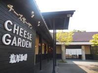チーズガーデン 塩原珈琲 で お茶 - ラベンダー色のカフェ time