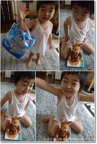 王子のトイトレ…その後。。。と生後2ヶ月の赤ちゃんに会いに♪ - 素敵な日々ログ+ la vie quotidienne +