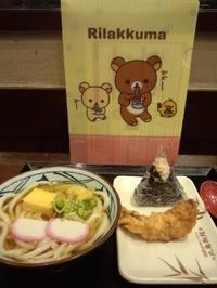 丸亀製麺のまんぷくセット - 東京ライフ