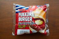 FUKKURA BURGER - 今日もパニャる。