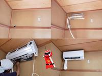 設置を断られた現場 - 西村電気商会|東近江市|元気に電気!