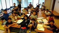 2018 夏期合宿 大盛況となりました - スクール809 熊本県荒尾市の個別指導の学習塾です