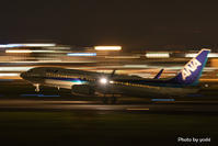大阪国際空港夜景 - YOSHIの日記