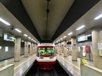 長野電鉄で活躍する元ロマンスカー&元成田エクスプレス&元東急 - 子どもと暮らしと鉄道と