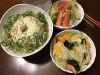 お豆腐ドーム & 糖質0g麺 それに野菜!(ダイエット強化週間) - よく飲むオバチャン☆本日のメニュー